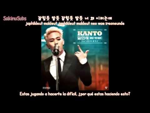 Kanto feat Infinite's SungGyu - What you want [Hangul + Romanji + Esp Subs]