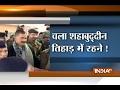 Mohd Shahabuddin Brought to Delhi s Tihar Jail from Bihar s Siwan Jail