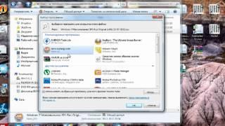 Как записать образ на диск в Windows 7/8/10