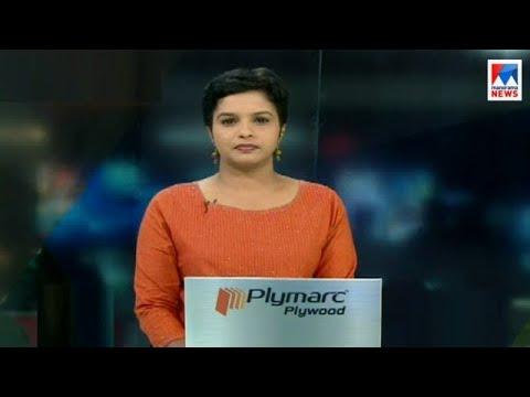 സന്ധ്യാ വാർത്ത | 6 P M News | News Anchor - Nisha Purushothaman | February 16, 2018