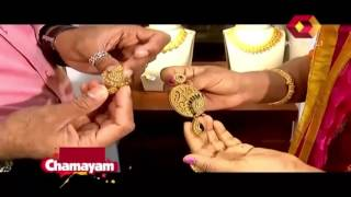 Chamayam Antique Gold Design Ornaments In Bhima By Kairalionline