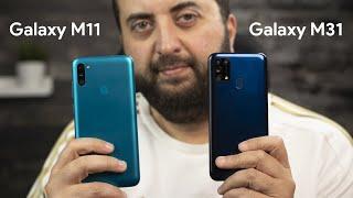 Samsung Galaxy M31 & M11   عمالقة الطاقة