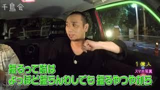 大悟志村とベントレー.