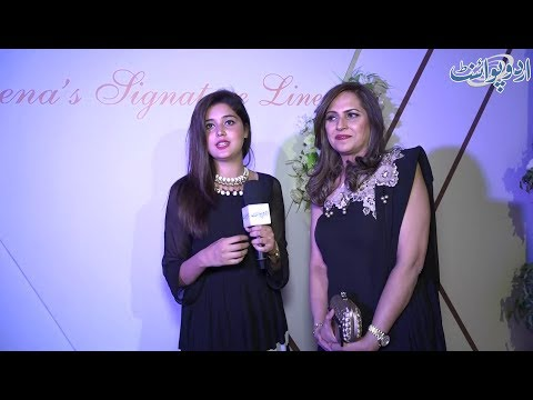 """Famous Designer Afshan Jamal Introduced Beautiful Clothing in Lahore Named """"Reena's Signature Line"""""""