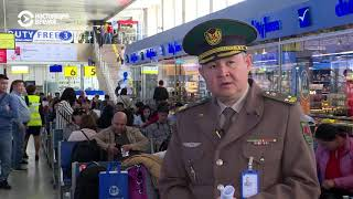 История кыргызстанца, который 2,5 месяца живет в аэропорту
