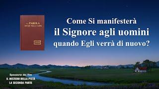 """Film evangelico in italiano - """"Il mistero della pietà: la seconda parte"""" (Spezzone 1/6)"""