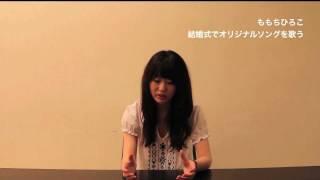 地元福岡で結婚情報誌のCMソングを歌い、福岡限定でリリースしたシング...