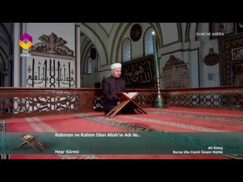 TRT DİYANET İmam ve Kıraat / 8.Bölüm - Ali Keleş / Bursa Ulu Camii İmam Hatibi