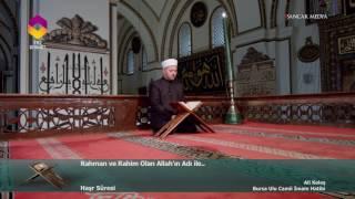 TRT DİYANET İmam ve Kıraat / 8.Bölüm - Ali Keleş / Bursa Ulu Camii İmam Hatibi 2017 Video