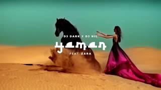 Zara ft. Dj Dark - Yaman