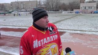 Сюжет от 07.11.2019: Матч финала Кубка Оренбургской области
