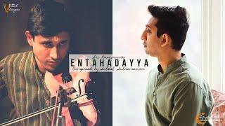 Basavanna's Entahadayya (Official Music Video) - Girijashankar | Vittal Rangan | Sabesh Subramaniam