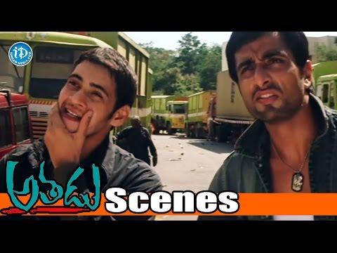 Athadu Movie Scenes - Mahesh Babu Introduction Fight - Sonu Sood   Trivikram