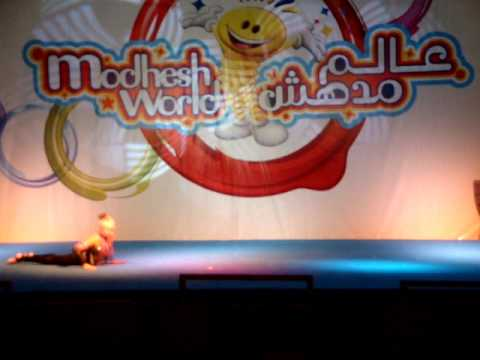 Mudesh World at Airport Expo Dubai Part 2/12