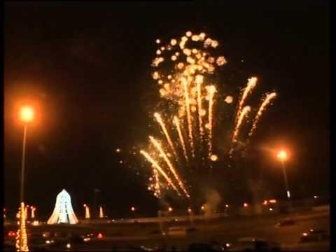 Fête de fin d'année abidjan ville lumière (illustration)