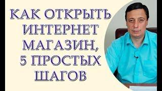видео Информация о сервисе «Оплата государственных услуг»