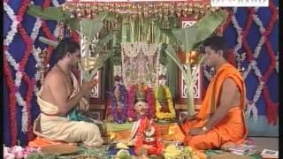 Sri Satyanarayana Vratha Pooja Telugu Part 1