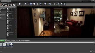 【テスト動画】 マンション内観 夜ver. UnrealEngine4 【samurai-architect 一級建築士事務所 / つくば市】