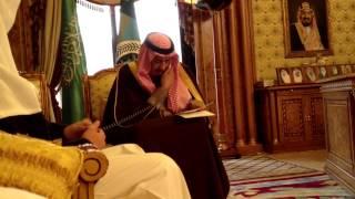 الأمير سلمان ..قال زهايمر قال