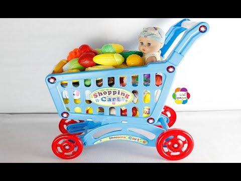 لعبة عربة السوبر ماركت الحجم الضخم للاطفال افضل العاب البنات والاولاد ولعبات شراء الخضار والفاكهة