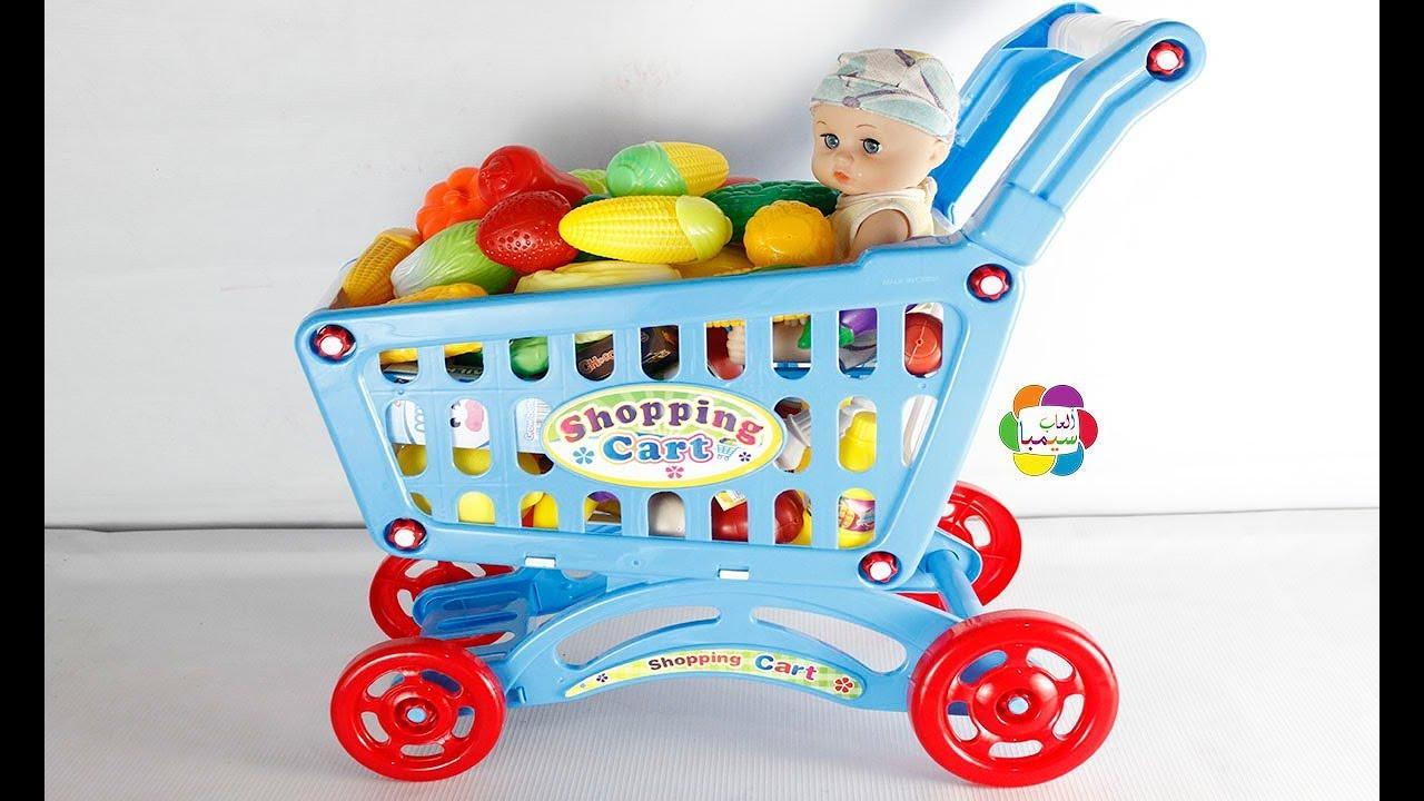 e3b556993 لعبة عربة السوبر ماركت الحجم الضخم للاطفال افضل العاب البنات والاولاد  ولعبات شراء الخضار والفاكهة