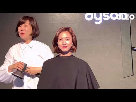 Discovering The New Dyson Attachments With Park Je Hee | CLEO Beauty School | CLEO Malaysia