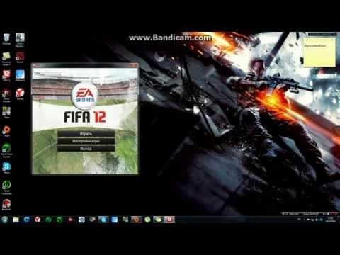 Решение проблем с FIFA 12 (вылеты,баги,зависание на Руни, и т.д)