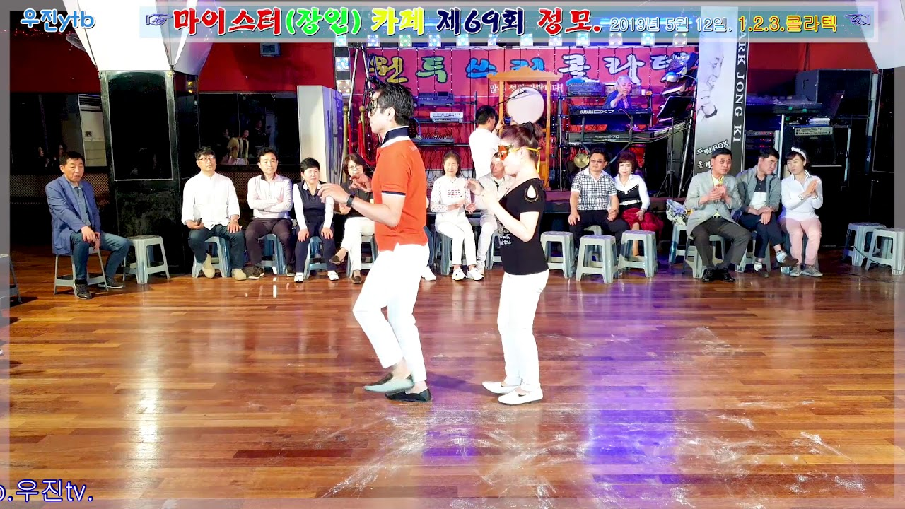 ☞주현쌤.제자 엄지&검지님 따닥발 시연 ☜마이스터(장인)카페 제69회정모 2019년5월12일 구로 123
