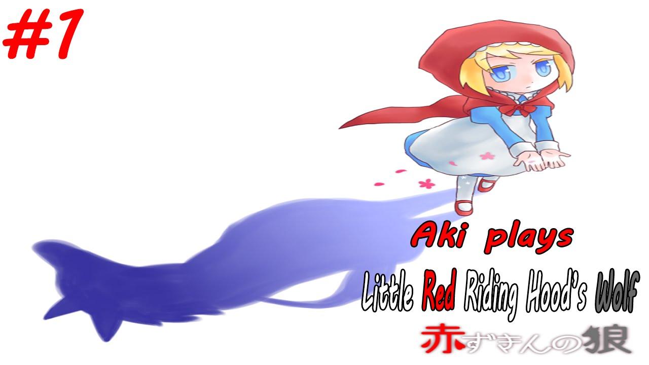 Aki Plays Little Red Riding Hood S Wolf Akazukin No Ookami 1