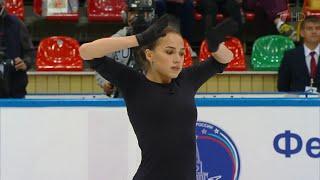 В России стартует новый сезон фигурного катания