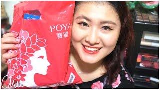 ♡ 戰利品 ♡ 寶雅刷具 彩妝 防曬乳 ♡ Asian Drugstore Haul【Chiao】