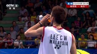 2013 World Championships 2013 MS Finals Dan Lin vs  Chong Wei Lee林丹vs李宗伟) CCTV 720P