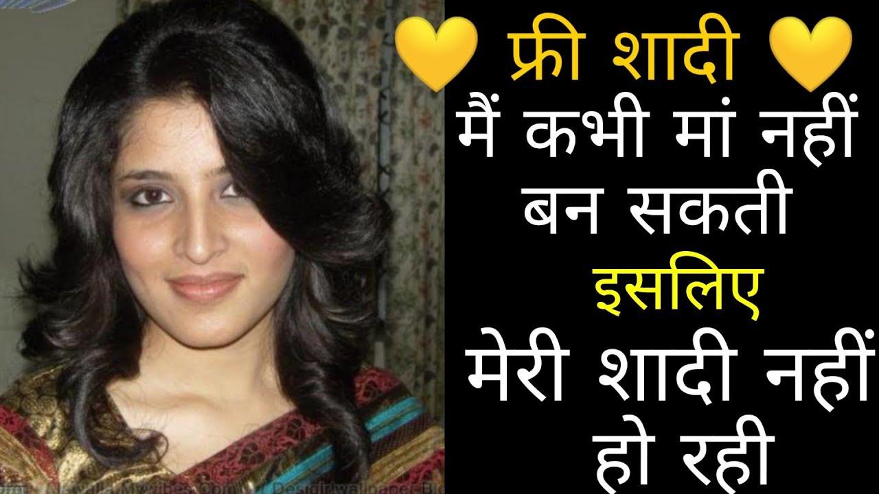 orphan daughter of Hindu Bal seva sadan khandwa will be bride Soon