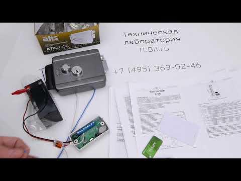видео: Подключение электромеханического замка к контроллеру z-5r или matrix-2k