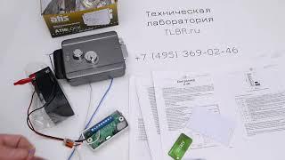 Подключение электромеханического замка к контроллеру Z-5R или Matrix-2K