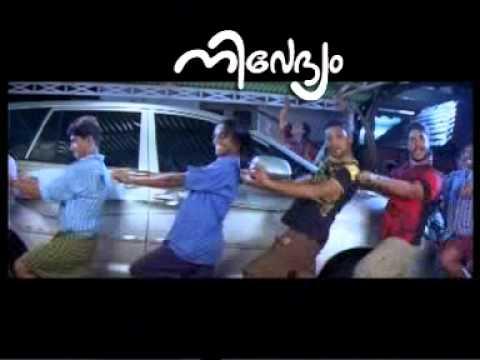 thamthakkida theyyare-nivedyam.DAT