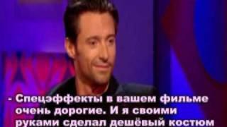 Хью Джекман на шоу Джонатана Росса