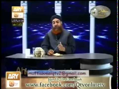 How To contact Mufti Muhammad Akmal Qtv