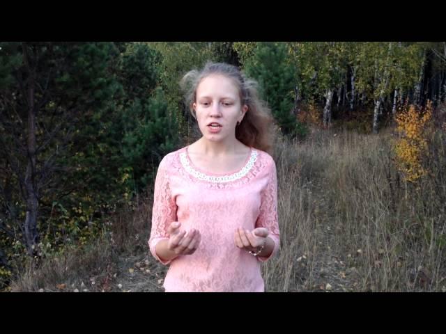 Дана Каропчук читает произведение «Вечер» (Бунин Иван Алексеевич)