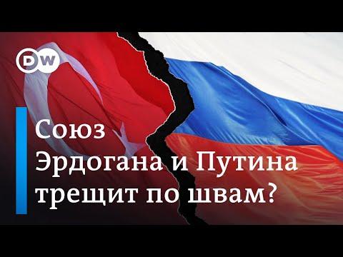 Союз Путина и