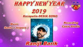 Gambar cover Happy New Year 2019 Koraputia Desia Song | Ranjit Barik | MME Odia | MAA Majhighariani Entertainment
