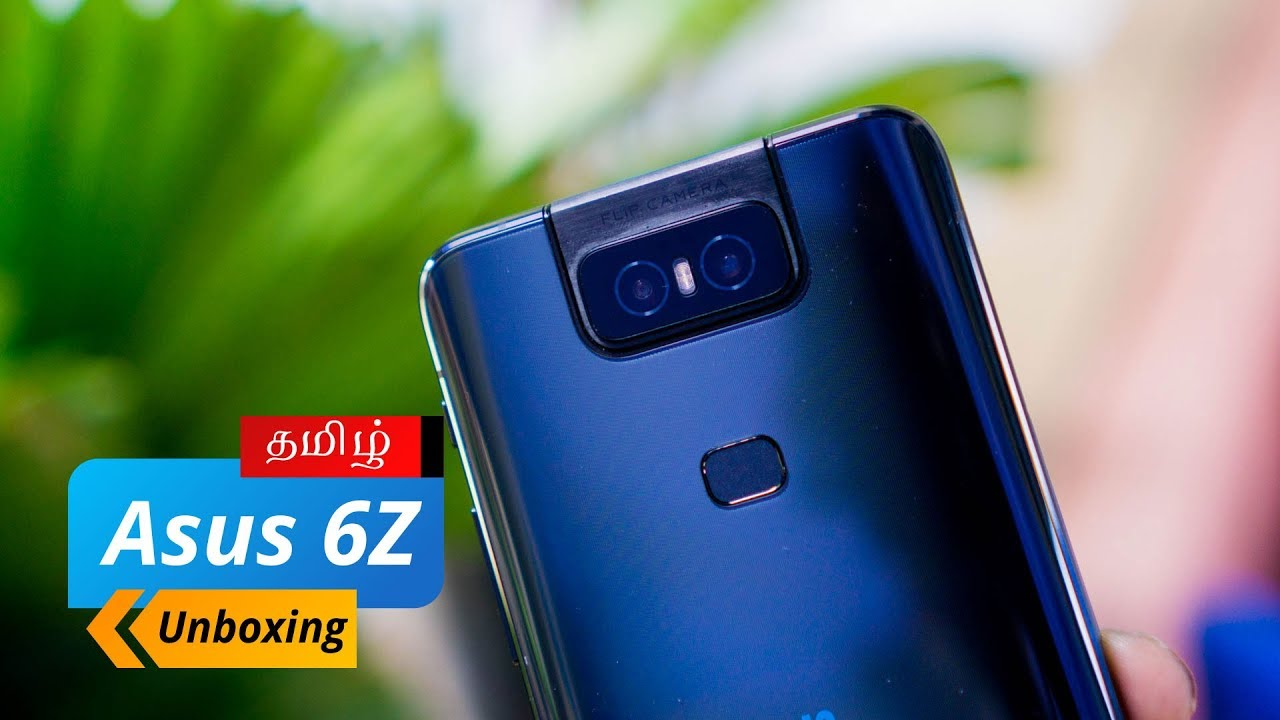 model | Samsung Mobile