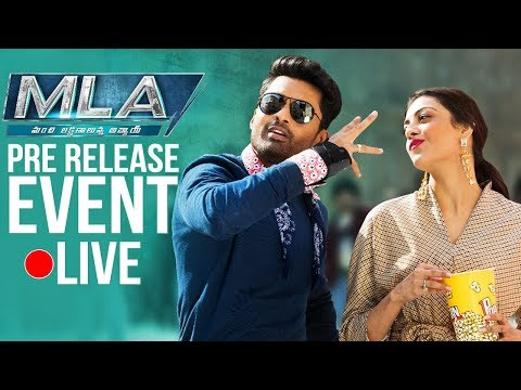 MLA Movie Pre Release Event LIVE | Nandamuri Kalyan Ram | Ka