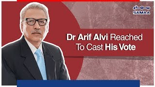 Dr Arif Alvi Reached To Cast His Vote | SAMAA TV - 21 October , 2018