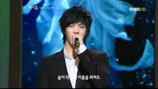 110212 mblaq cry with live band