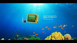 Огляд Підводної камери Aqua vu