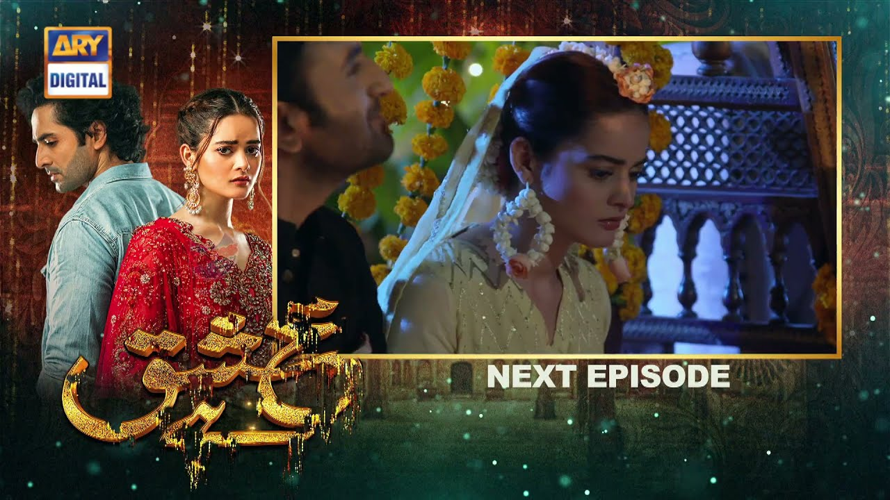 Download Ishq Hai Episode 5 & 6   Presented by Express Power   Teaser   ARY Digital Drama