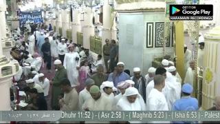 Madinah Live HD  Masjid An Nabawi قناة السنة النبوية  بث مباشر