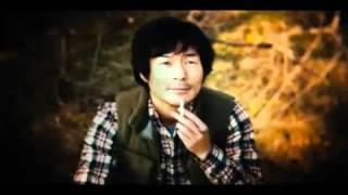 Paranmanjang Trailer
