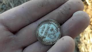 коп 2019 нашел первое серебро